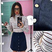 Костюм женский стильный гольф в полоску и замшевая юбка мини Ks584