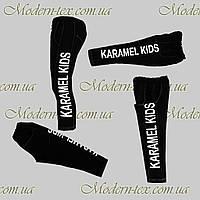 Штанишки Karamel KIDS