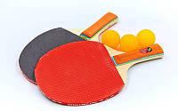 Набор для настольного тенниса 2 ракетки, 3 мяча Macical MT-666-1