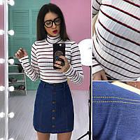 Костюм женский модный гольф в полоску и джинсовая юбка мини Ks600