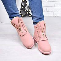 Ботинки женские под Balmain розовые Зима 3858, зимняя обувь