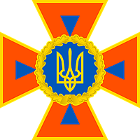 Керівництво Головного управління Державної служби України з надзвичайних ситуацій у Харківській області