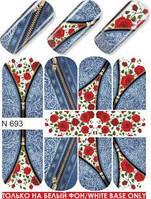 Слайдер дизайн - N 693