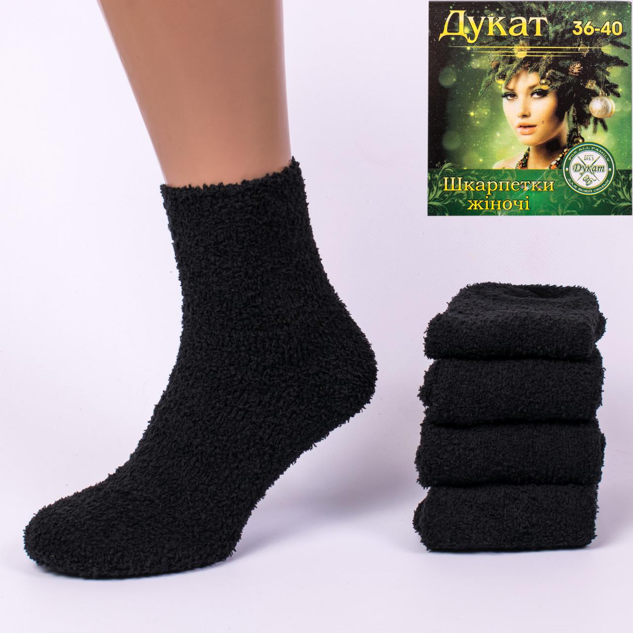 Махровые женские мочалка носки Дукат СМ09. В упаковке 12 пар