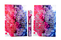 Скретч постер ГРА My Poster Sex edition UKR/ENG, фото 1