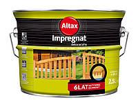 Краска для дерева Импрегнант (2 в 1) Altax,2.5л.