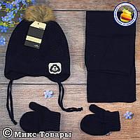Набор с шапочкой для мальчика Размер: 1- 2 года (5807-2)