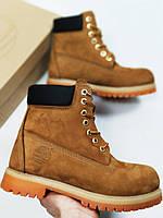 Ботинки Timberland 35-44 Коричневые
