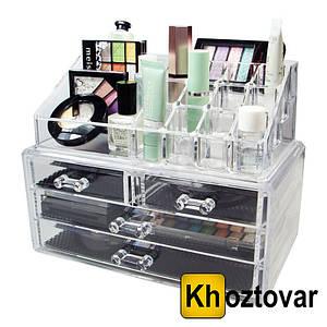 Акриловий органайзер для косметики Cosmetic Storage Box
