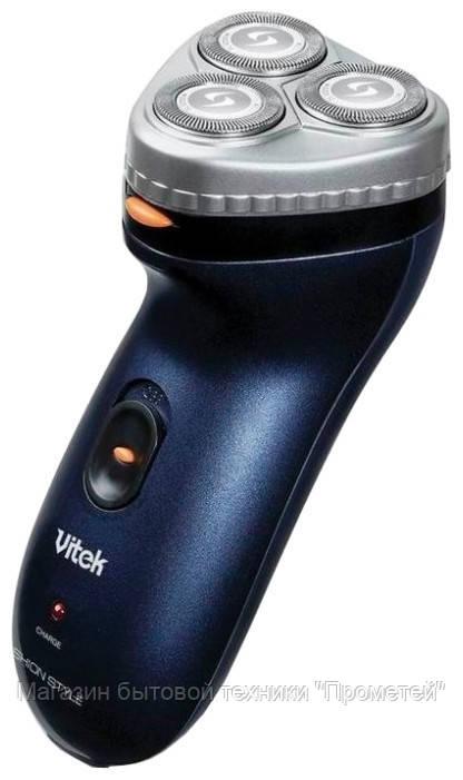 Электробритва Vitek VT-1373 (Blue)