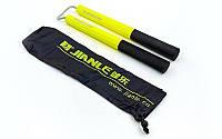 Нунчаку (нунтяку) тренировочные соед. шнуром KEPAI  (пластик, неопрен, PL, желто-черный)