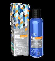 Бальзам-антистресс с увлажняющим эффектом Estel BEAUTY HAIR LAB VITA PROPHYLACTIC 200мл