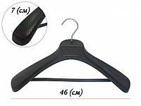 Вешалка с широкими плечами для верхней одежды
