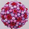 """Украшение """"Розовое конфетти"""" Ø 8 см."""