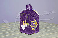 Коробка для новогодних подарков, фиолетовая