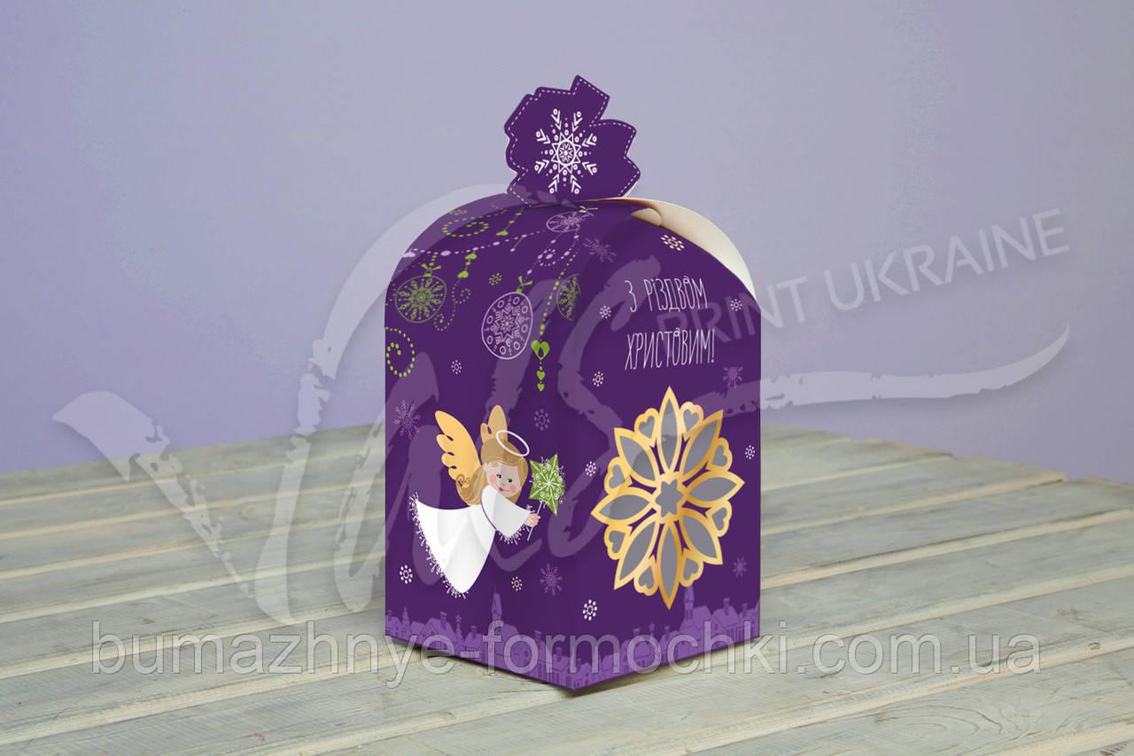 Коробка для новогодних подарков, фиолетовая, фото 1