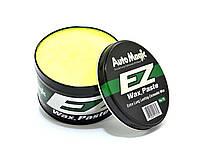 E-Z Wax Paste - твердый воск 368 г