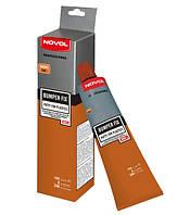 Шпаклівка для пластику Novol 0,2 кг
