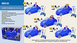 Кукла Frozen шарнир, с машиной на р/у, MP3, муз, свет (88620)