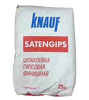 Шпаклёвка KNAUF гипсовая финишная Satengips ЕВРО  25 кг