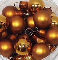 Шарики-мини новогодние 1,5 см (4 шт)_ОРАНЖЕВО-ЗОЛОТИСТЫЙ. стекло