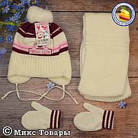 Шапка и варежки для малышей Размер: 1- 2 года Турецкий набор (5807-7)