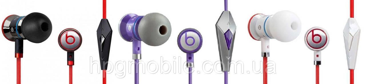 Гарнитура Beats by Dr. Dre (iBeats) - HPG Mobile. Мобильные запчасти, аксессуары и другие товары по лучшим ценам в Харькове