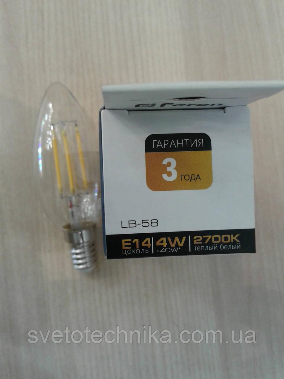 Светодиодная лампа Feron LB-58 4W E272700К