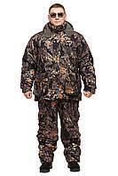 Зимний костюм мембрана, камуфляж Grizzly -40°С