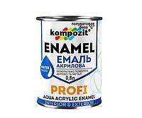 """Эмаль акриловая KOMPOZIT PROFI универсальная база """"С""""  полуматовая, 0,8л"""