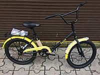 Городской складной велосипед Аист Smart 20 дюймов (Минск) заводской оригинал, фото 1