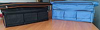 Накладка на сиденье с сумкой