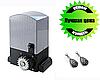 Автоматика для откатных ворот An-Motors ASL 500 Kit