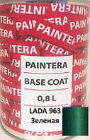 Автокраска Paintera LADA 963 Зеленая 0.8L