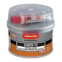 Шпатлевка для пластика Novol 0,5кг