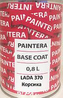 Автокраска Paintera LADA 370 Корсика 0.8L