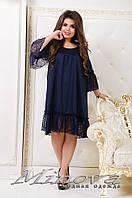 Свободное платье миди с гипюровыми вставками снизу и на рукавах Размеры:50,52,54,56,58