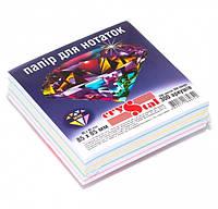 """Папір для нотаток кольоровий CRYSTAL """"Мікс"""" 85Х85 мм 300арк. не склеєний, 5 кольорів"""