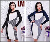 Платье Гертруда 42,44,46,48,50 р черное синее женское короткое весеннее осеннее батал трикотажное приталенное
