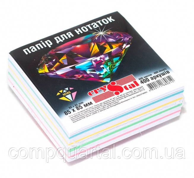 """Папір для нотаток кольоровий CRYSTAL """"Мікс"""" 85Х85 мм 400арк. не склеєний, 5 кольорів"""