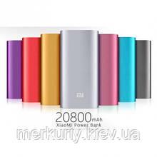 Power Bank Xiaomi 20800 (Повербанк)