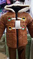 Куртка демисезонная на флисовой подкладке для мальчика 1-3 года