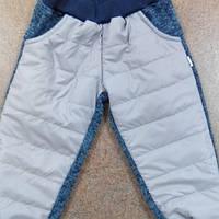 Детские штаны зимние утеплённые 2-4 года
