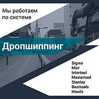 Сотрудничество по дропшиппингу в интернет-магазине Болгарочка.