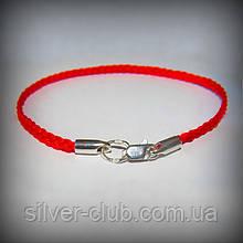 9003 Красная нить браслет с серебряными окончаниями