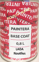 Автокраска Paintera LADA Nautilus 0.8L