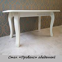 """Стол """"Прованс"""" обеденный - 180 см"""