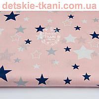 """Ткань """"Звёздный карнавал"""" с синими и белыми звёздами на розовом фоне, № 1028а"""