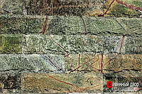 Мраморная плитка RAIN FOREST GREEN со сколом 300х100х20мм