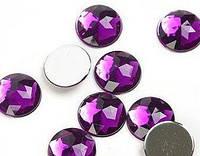 Стразы фиолетовые Ss3, 100 шт.